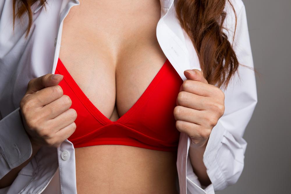 乳輪縮小術のアフターケアで大事なポイント2つ